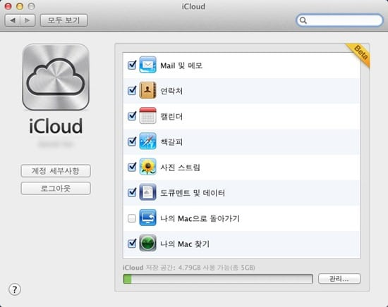 icloud_mac