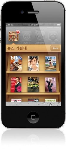 ios_newsstand