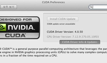 [Mac] 2012년 출시 예정 Mac 컴퓨터에 nVidia 그래픽 카드 탑재, 루머