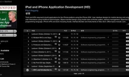 [iOS] 스탠포드 대학의 Developing Apps for iOS 풀HD 비디오 팟캐스트