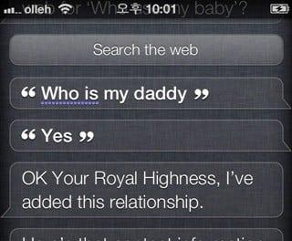 [iOS] 아이폰 4S, Siri 에게 가족 및 친구 확실하게 인식시키기