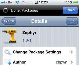 [iOS] 멀티태스킹 제스처 기능을 추가시켜 주는 시디아 앱, Zephyr