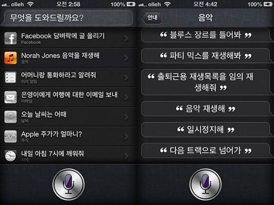 Siri k15