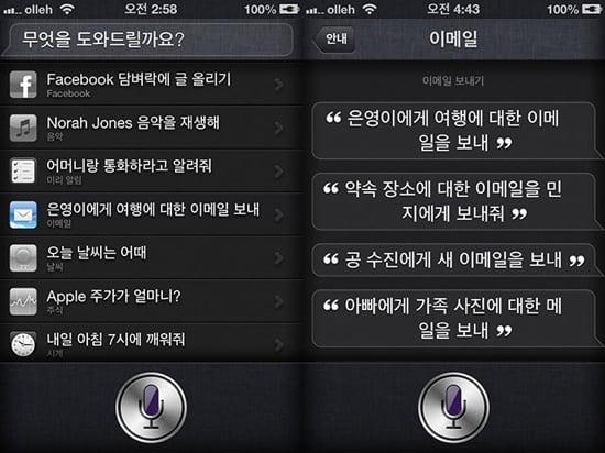 Siri k17
