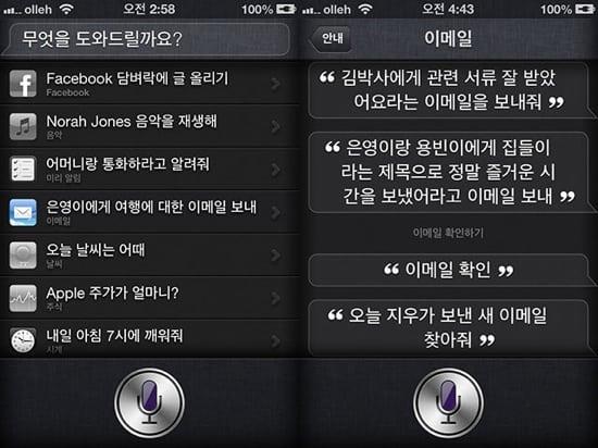 Siri k18