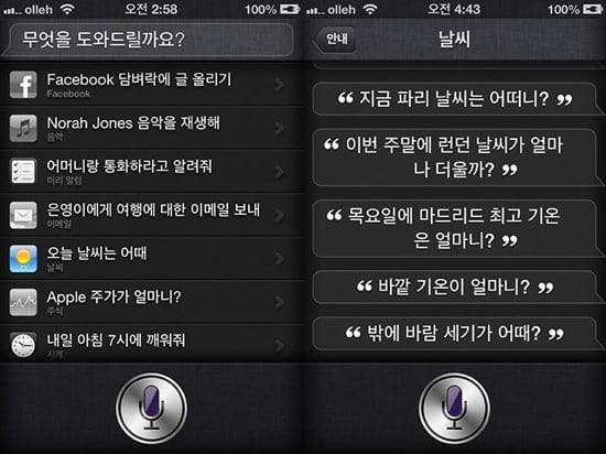 Siri k21