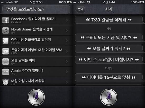 Siri k24
