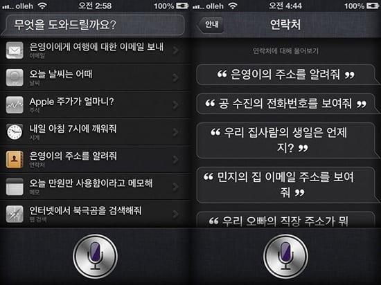 Siri k26