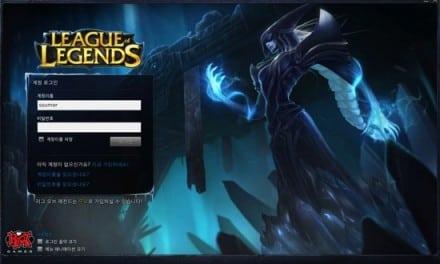 Mac 용 LOL (League of Legends) 한국 로케일 변경방법