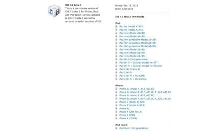 iOS7.1 베타2, 비 개발자 설치 및 업데이트 차단