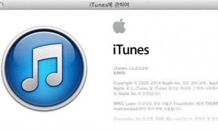 iTunes 10.2 업데이트 요약