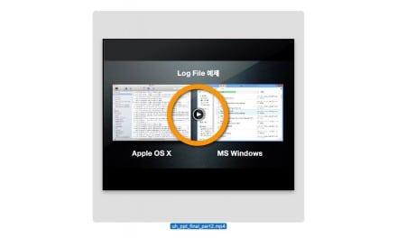 Mac OS X Finder 에서 썸네일 상태로 동영상/음악 재생하는 방법