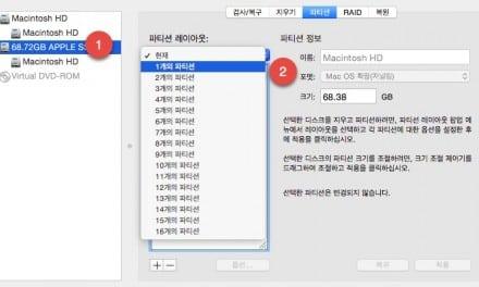 Mac OS X, MS윈도 서로 호환되는 ExFAT 외장 하드(32GB 이상) 포맷 방법