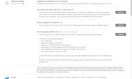 OS X 10.11.2, iOS9.2 업데이트 요약