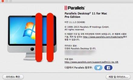 패러렐즈 데스크탑 11.1.2 (32408) 업데이트 요약