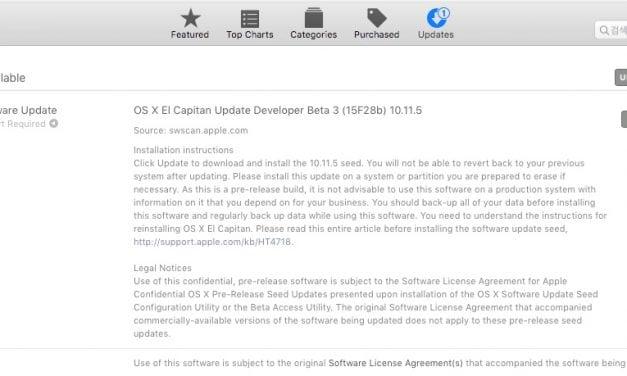 애플 OS X 10.11.5 베타 3(빌드 15F28b), tvOS 9.2.1 베타 3, 사파리 프리뷰 3 배포